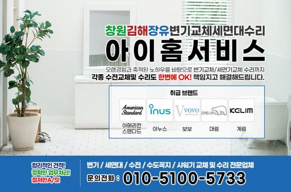 010ca6ee5586634f653b60542a6039c0_1630652